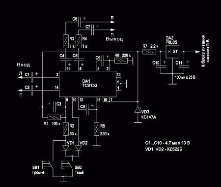"""""""Фильтры и эквалайзерыЭлектронный регулятор громкости КА2250 / TC9153.  Схемы.  Аудио."""